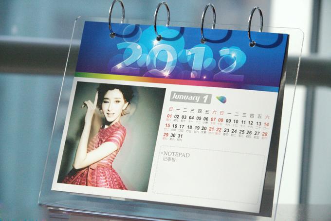 2012年台历