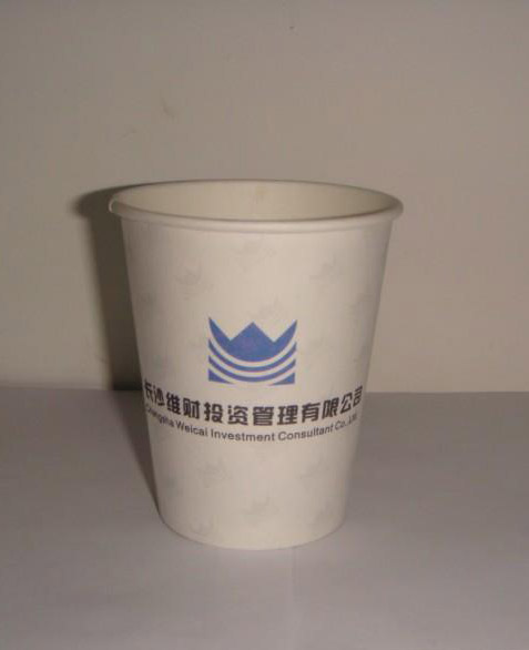 gong司zhi杯
