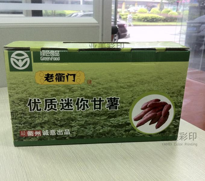 老衢zhou礼盒