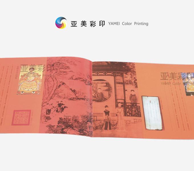 彩yin画